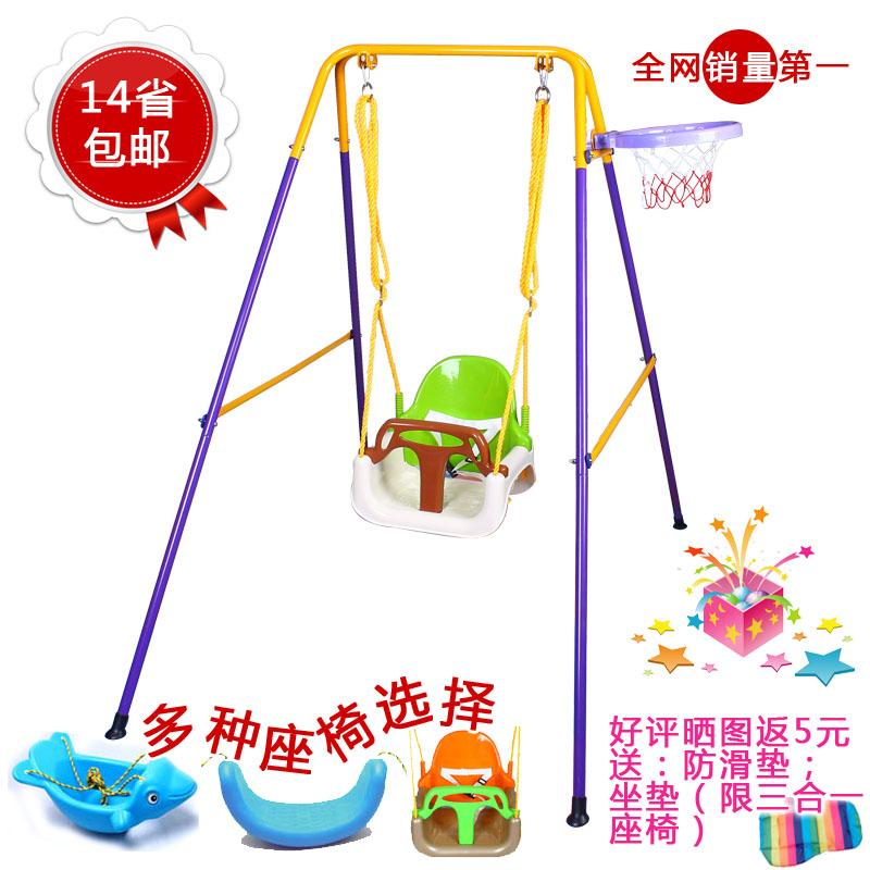Swing for children Swing for children indoor hammock home baby ...