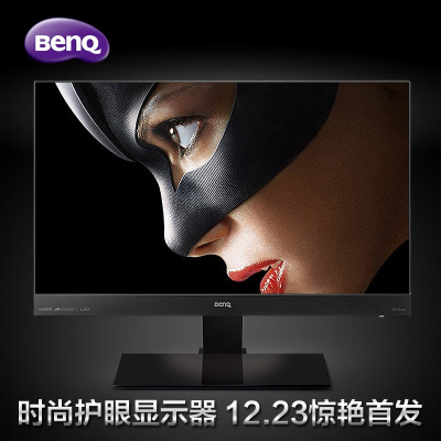 BenQ BenQ 24-inch LCD monitor EW2440Z blue eye filter does not splash the cash free shipping
