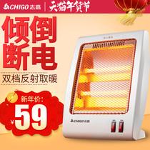 志高小太阳取暖器宿舍小型电暖器立式反射式取暖器家用速热电暖器