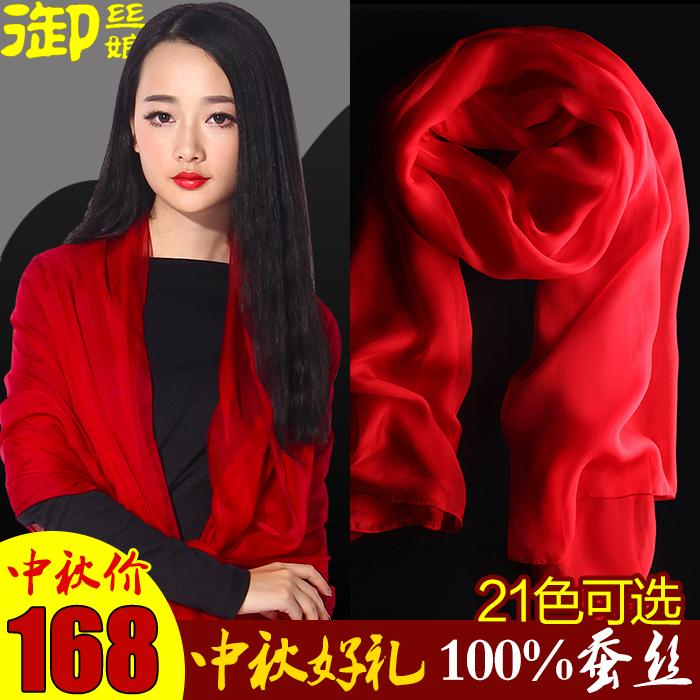 春秋真丝丝巾100%桑蚕丝围巾长款纱巾夏季防晒丝巾女沙滩巾大披肩