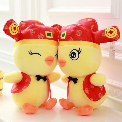 鸡年吉祥物毛绒玩具儿童玩偶公仔小鸡年会活动礼品定制LOGO大抱枕