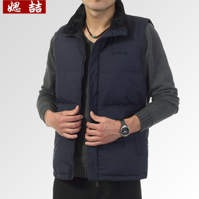 Si Zhe winter new middle-aged middle-aged men down vest collar vest vest big yards casual jacket