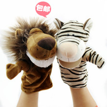 Many animals hand puppet doll mouth move cartoon glove puppets mail June 1 children's day gift pack