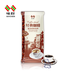 味群经典咖啡(Coffee Drinks)速溶咖啡粉饮料粉原料批发700g/包