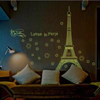 新款DIY夜光贴荧光贴卧室背景墙贴埃菲尔铁塔浪漫贴画壁纸壁画