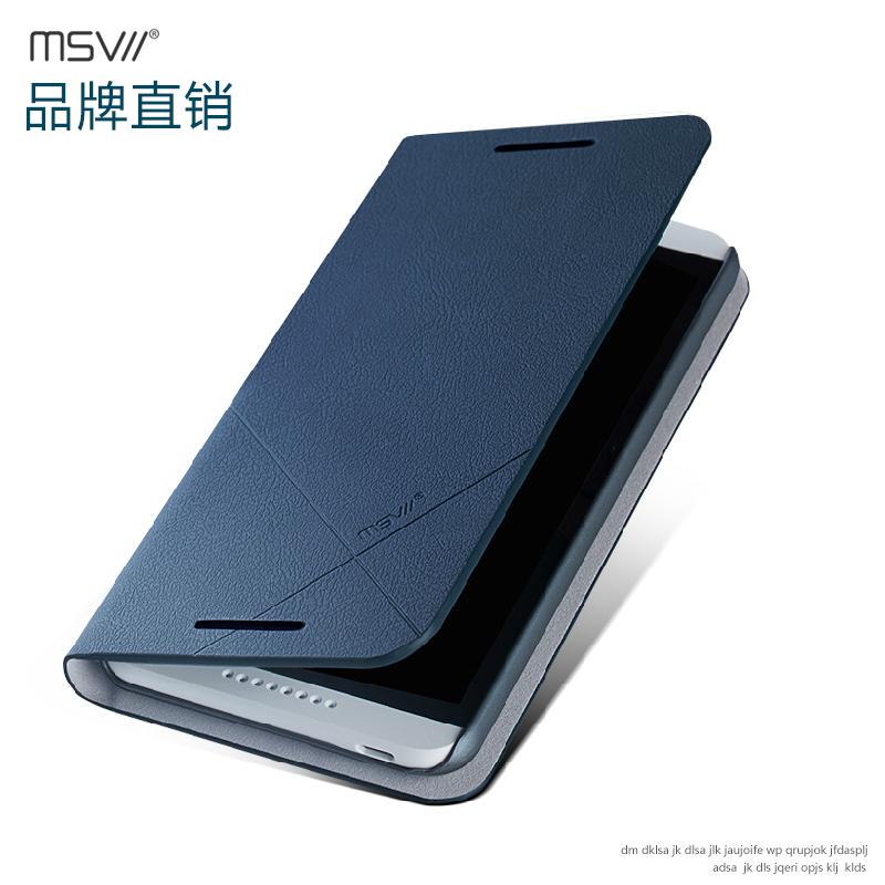 摩斯维 HTC 816手机套 htc816手机壳 htc desire816手机壳 保护套