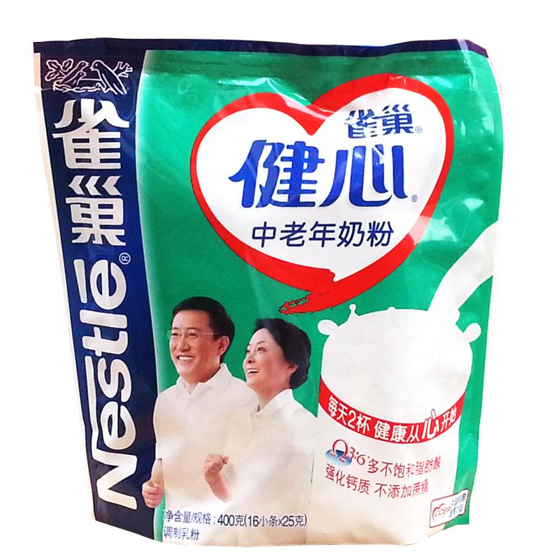【4袋多省包邮】雀巢健心中老年奶粉400克(16小条×25克) 袋装