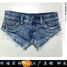 2014 amoi low waist hole denim shorts lady's triangle han edition cowboy short shorts burrs hot pants show thin