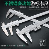 百威狮 游标卡尺 不锈钢游标卡尺高精度 0-150mm-200mm-300mm包邮