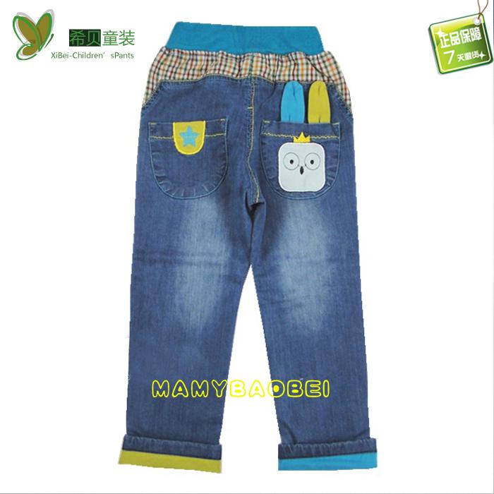 希贝烁童春秋款51011款修身直筒男童卷边软牛仔长裤 85-105码