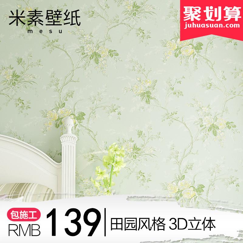 米素田园壁纸卧室温馨无纺布墙纸3d电视墙壁纸客厅韩式 杏雨梨云