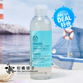TBS代购THE BODY SHOP 海藻男女士调理水爽肤水 保湿控油平衡水油