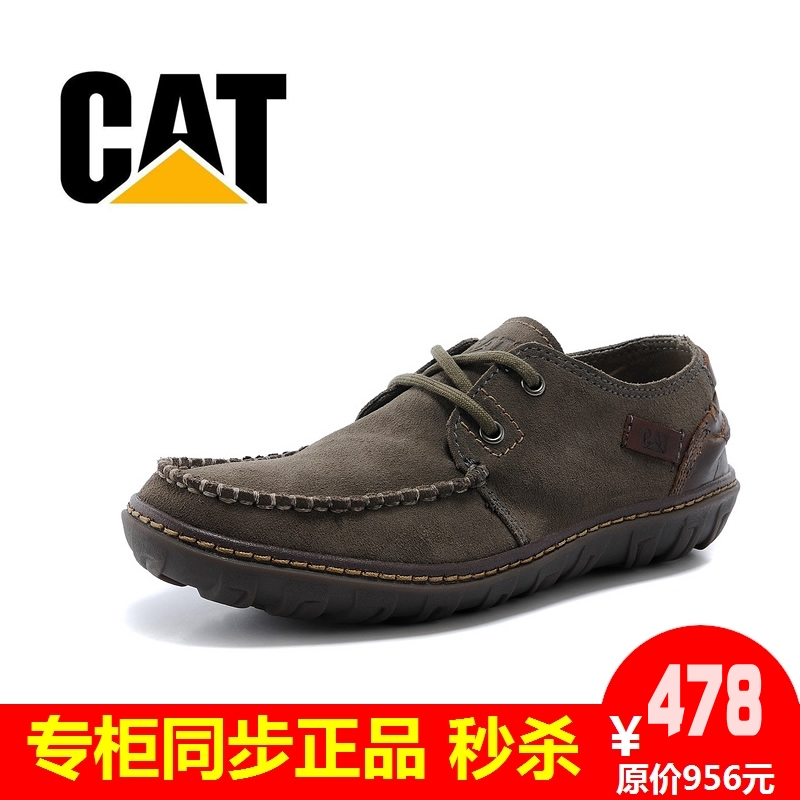 Демисезонные ботинки p715861c4c CAT 2014