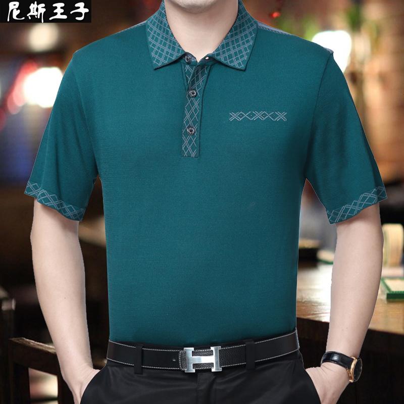 宽松男短袖