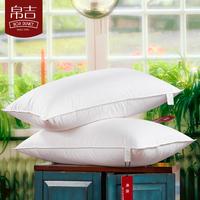 帛吉羽绒枕头90%白鹅绒五星级酒店枕头芯三层羽绒枕芯单人枕包邮