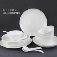 唐山红玫瑰骨瓷 纯白荷口套装餐具 健康无铅骨质瓷碗 盘家用送礼