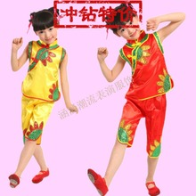 On the new children's folk dancing costumes special twisting yanko dance handkerchief dancing handkerchief dancing sunflower outfit two suits