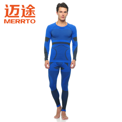 Mai passers new winter men and ladies thermal underwear sets charcoal Qiuyiqiuku couple models M19175
