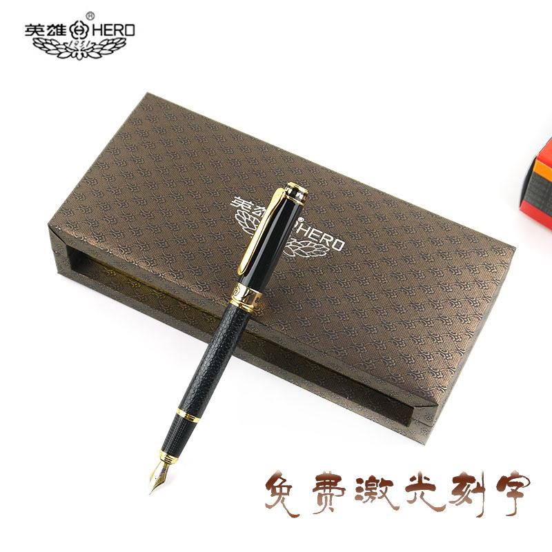 正品HERO/英雄88贵族皮纹钢笔 商务办公墨水笔 学生练字笔 礼品笔