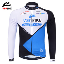 VEOBIKE sent only authentic men's and women's general model of long sleeve cycling coat Age season bike riding