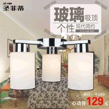 美式乡村现代简约创意个性玻璃LED吸顶灯饰客厅餐厅书房卧室灯具图片