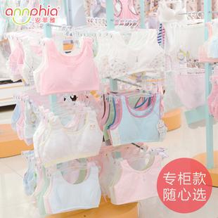 小背心学生发育期女孩安菲雅儿童初高中内衣纯全棉发育期少女文胸