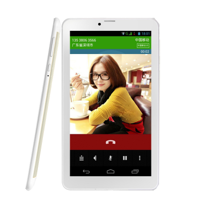 Tsinghua Tongfang N737 7 inch Tablet PC phone calls IPS wide viewing angle then 3G dual sim bluetooth map