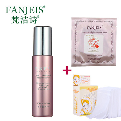 Fan Jie Ying poetry Rose Moisturizing Lotion 120ml water source replenishment shrink pores firming lotion moisturizer