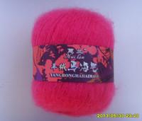 蕙兰羊绒马海毛 手编机织长毛羊绒宝宝毛线 围巾线 围脖线 正品