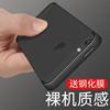 龙麟宫 iphone5s手机壳苹果5保护套5se超薄磨砂5splus硅胶软壳5s透明全包防摔i5男女款潮简约五