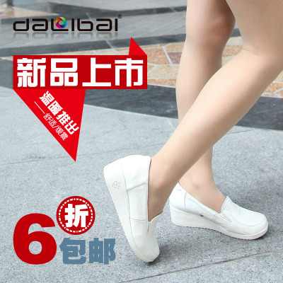 Prostrations nurse shoes white leather wedges comfort yards mom shoes shoes soft bottom non-slip women shoes 1532