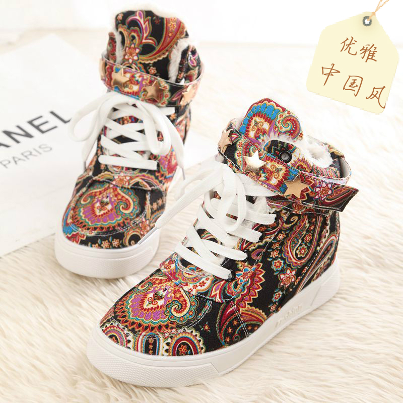 2014 Winter explosion models within the national college wind high cotton shoes help increase female Korean tide padded shoes snow sports