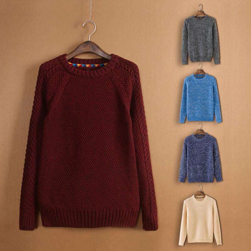 2014秋装新款长袖套头圆领男装大码毛衣外套韩版修身针织衫线衫潮