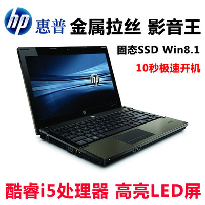 Used Laptops HP / HP 4520s Intel Core i5 15-inch widescreen 1G graphics three generations of memory