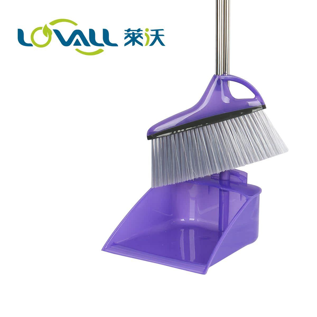 莱沃菠萝蜜套扫 加厚塑料 笤帚畚斗 扫帚簸箕组合 垃圾铲扫把套装
