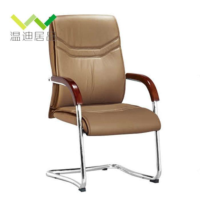 温迪居品办公家具真皮钢制脚皮质会客椅弓形椅会议椅办公椅S-6114