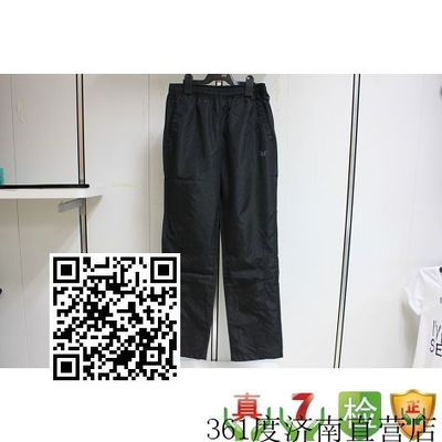 361 & deg; 361 degrees Men Autumn casual men's sports pants shorts 2014 autumn clothes 561434403
