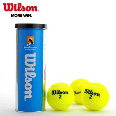 Single-barrel spike in network wilson Wilson Australian Open match the specified three loaded iron cans professional tennis