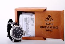 Zlatoust agat 195 - CHS giant dives to 46 mm water table of 700 meters of waterproof