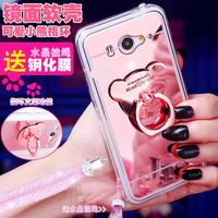 小米2s手机壳指环支架送钢化膜M2s保护套硅胶软壳防摔镜面女挂绳