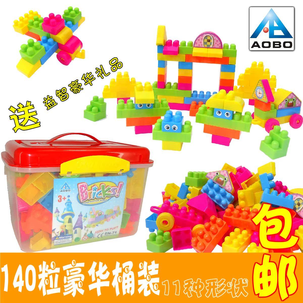 积木早教益智力玩具塑料类积木拼插拼装乐高式桶装包邮360儿童路由器图片
