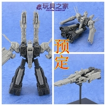 Assembly model macross SDF - 1 movie arcadia limited edition book