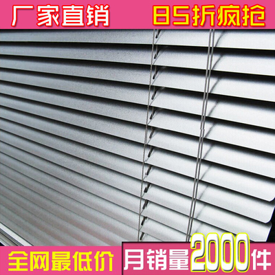 Custom aluminum blinds Venetian blinds shutter shading kitchen and bathroom blinds roller shutters
