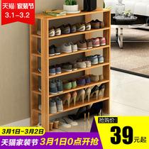 简约现代鞋架多层经济型大容量收纳架家用加厚小鞋柜简易组装鞋架