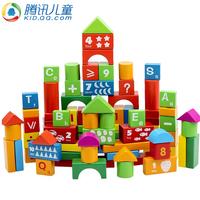 木质积木玩具 儿童早教益智数学环保木制桶装 3-6周岁100粒大颗粒