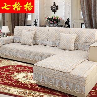 欧式沙发垫布艺四季防滑坐垫简约现代全包通用组合实木沙发套罩巾