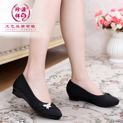 Jane Yuen Cheung in with the new and old Beijing shoes women shoes work shoes female foot slope with soft reprint shoes mom shoes
