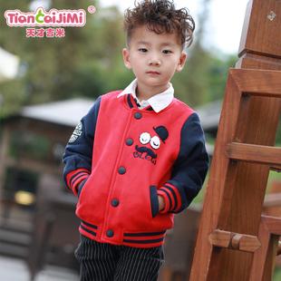 童装2014春秋装男童个性时尚夹克外套上衣 潮童装卫衣服