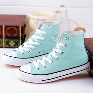 2014环球帆布鞋薄荷绿纯色高帮平底男女冬季学生鞋
