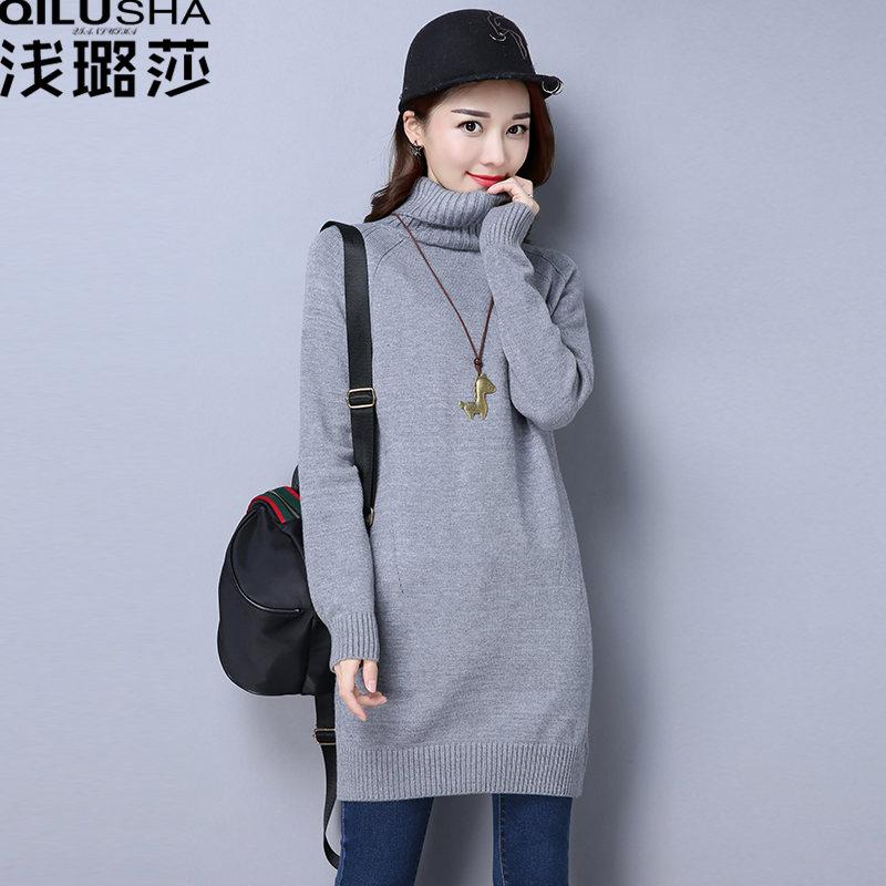 做优雅女神的必备单品!2017年最流行时尚的女性毛衣,今年版型最好的羊绒衫.潮流百搭.气质名媛,快来挑选一款适合你的吧!